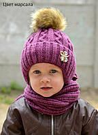 Шапка зимняя детская Принцесса с искусственным мехом размер 56 (зима), фото 1
