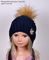 Шапочка детская Искусственный мех Принцесса размер 50 , цвет темно-синий (зимняя)