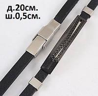 Тонкий мужской браслет из экокожи с стальной вставкой черного цвета