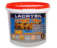 Клей акриловый LACRYSIL ПВА Д3 столярный, 10кг