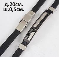Тонкий мужской браслет из кожзама с стальной вставкой