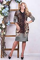 Платье из дайвинга Дебора р 50-60