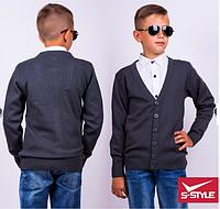 Модная кофта для мальчика с V-образным вырезом,р.7-12 лет,S-Style