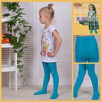 Детские ажурные колготки BFL delicate 116-128-2-R