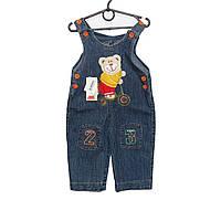 Комбинезон детский джинсовой для мальчика Самокат