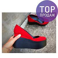 Женские туфли Valery на танкетке 10 см, натуральная замша, красные / туфли женские Валери, стильные