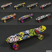 Скейт Пенни, длина доски 55см, колёса PU (0820) Абстракция
