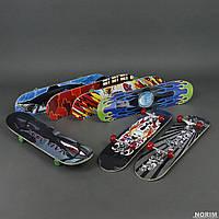 Скейт 3108 PVC