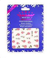 Слайдеры Master Professional (SY-635)
