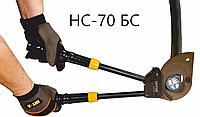 Ножницы секторные для резки бронированного кабеля НС-70 БС ШТОК
