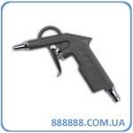 Пистолет пневматический для продувки с короткой форсункой 30мм STG15 Bradas