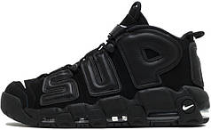 Мужские кроссовки Nike Air More Uptempo Supreme Suptempo Black
