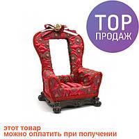 Подставка под бижутерию кресло с зеркальцем / органайзер для украшений
