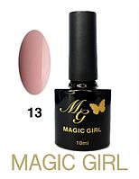 Гель лак 10мл насыщенный бежево-розовый Magic Girl 13