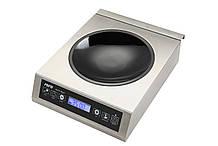 Плита индукционная WOK  Saro Louisa  + сковорода в подарок