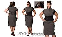Стильное  женское  платье из габардина+вставки из кружева размеры 48-54
