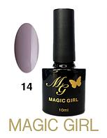 Гель лак 10мл сиреневый Magic Girl 14