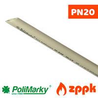 Труба PP-R PN20 Polimarky (полипропиленовая)