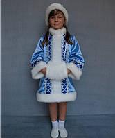 """Костюм """"Снегурочка"""" №1 на возраст от 3 до 6 лет (95-120 см) голубой"""