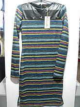 Сукня женское1748