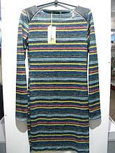 Сукня женское1717