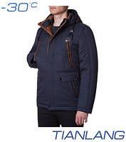 Куртка мужская зимняя - распродажа