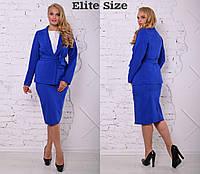 Женский деловой/классический костюм-тройка больших размеров: жакет, блуза и юбка (4 цвета)