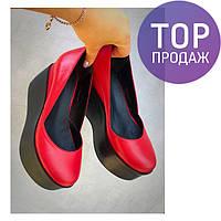 Женские туфли Valery, танкетка 10 см, кожаные, красные / туфли женские Валери, удобные