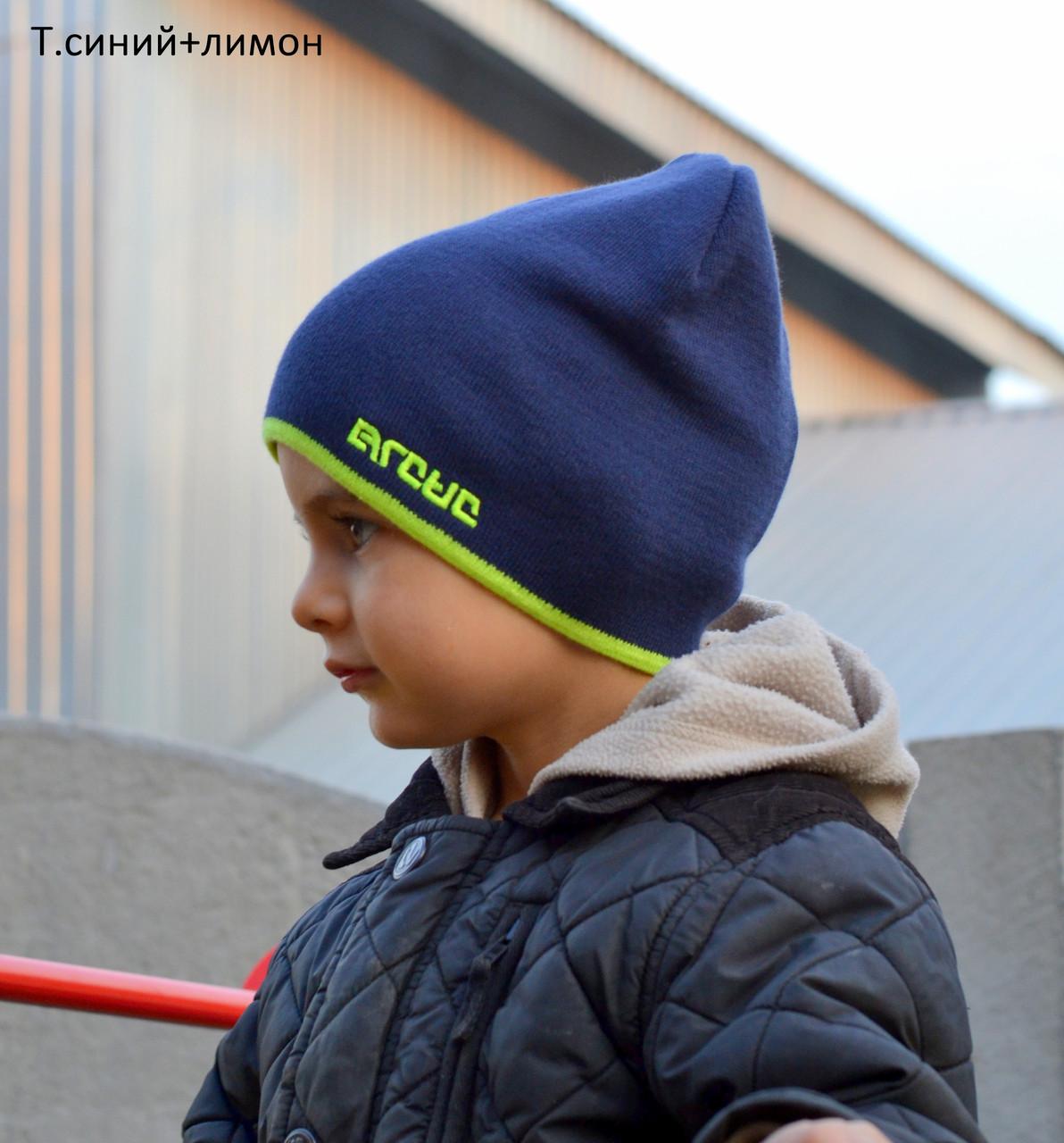 004 Авангард. Двойная шапка, х/б. 2-5 лет (р.48-52) Т.роз,т.син+лимон,электрик, т.сер+лимон, т.сер+сер,красный