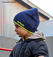 Авангард. Двойная шапка, х/б. 2-5 лет (р.48-52) Т.роз, т.син+лимон,электрик, т.сер+лимон, т.сер+сер,красный, фото 1