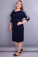 Инесса. Повседневное платье супер батал. Синий.