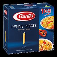 Макароны Barilla Penne Rigate №73 1кг