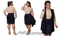 Женский костюм тройка юбка и жакет мадонна блуза креп-шифон размеры:50,52,54,56