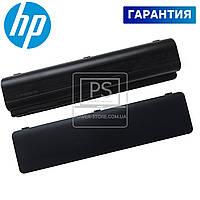 Аккумулятор батарея для ноутбука HP HDX X16-1000, HDX X16-1100, HDX X16-1200,