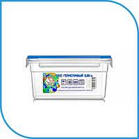 Герметичный контейнер 0,85 л