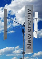 """Вертикальный ветрогенератор """"Циклон-300"""""""