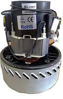 """Мотор на моющий пылесос фирмы  """"SKL""""   VAC026UN   MADE IN PRC 1200 вт на 230 в"""