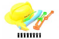 Дитячий Набір інструментів з каскою (сітка) 327-3