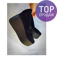 Женские туфли Valery на танкетке 10 см, замшевые, темно синие / туфли женские Валери, стильные