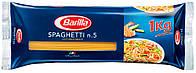 Макароны Barilla Spaghetti №5 1кг
