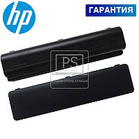 Аккумулятор батарея для ноутбука HP 462890-142, 462890-151, 462890-161, 462890-241,