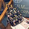 Черный рюкзак Мишка