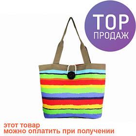 Сумка Холщовая Art Волнистая полоса / женская сумка