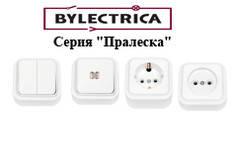 """Розетки і вимикачі BYLECTRICA зовнішня серія """"Пралеска"""""""