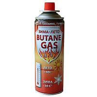 Баллон газовый 220г VITA GB-0002