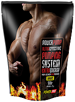 Pumping System Extra Energy дюшес 0.5кг Power Pro
