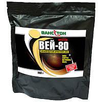 Сывороточный протеин ВАНСИТОН ВЕЙ-80