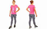 Компрессионная женская футболка с коротким рукавом Under Armour CO-1742-3 (лайкра, M-L-44-48, розовый)