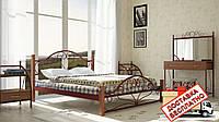 Кровать металлическая кованная Джоконда на деревянных ножках полуторная