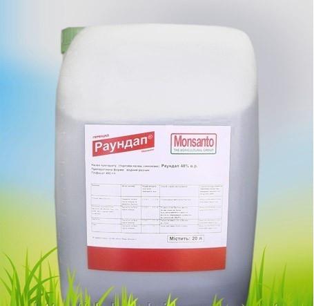 Гербицид Раундап Monsanto 20 л
